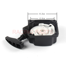 Recoil Pull Start Starter Pullstart Pullstarter For Brush Cutter Strimmer Lawnmower 33cc 43cc 49cc