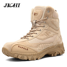 Winter Militaire Laarzen Mannen 2018 Fashion Army Laarzen Heren Tactische Desert Combat High Top Enkellaarsjes Mannen Outdoor Werk schoenen Mannen(China)