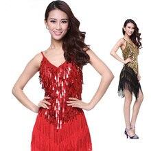 2016 New Luxury Performance Stage Dance Wear Women Latin Dress Woman Latin Costume Dresses Fringe Cha ChaDancewear 4 Color