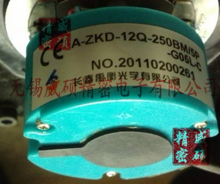 Changchun Yu Heng An optical encoder A-ZKD-12 Q-250 BM / 5P-G05L-C HUADA motor encoder new original