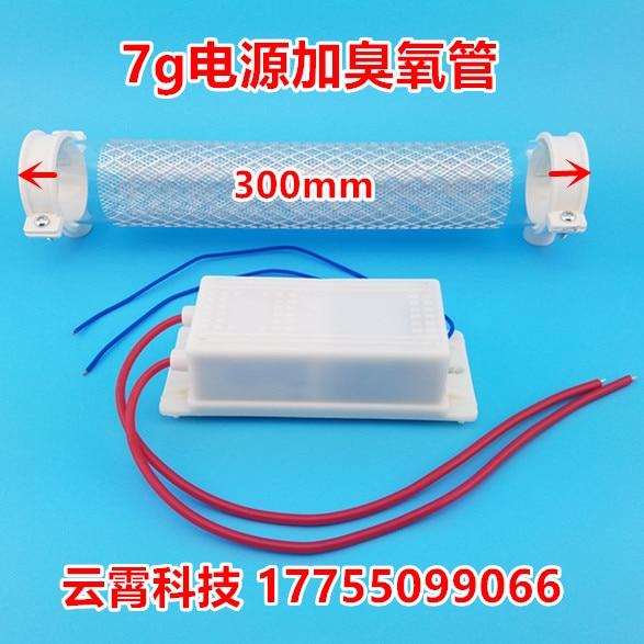 Ozone Generator Accessories 7g Ozone Tube Quartz Tube Tube Ozone Generator Plus Ozone Power Supply