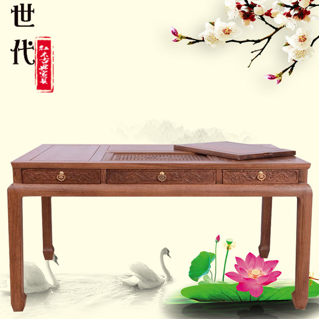 Mahogany furniture wenge classical Chinese antique Ming and Qing Kung Fu tea table wood coffee table tea table simple