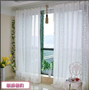 Yarn curtain printing curtain window screening white velvet flock