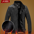 Autumn and winter men's fleece lining stand collar faux leather jacket men jackets man coats free shipping