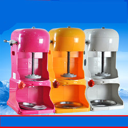 free shipping electric Ice Shaver machine ,Ice Crusher Machine,ice shaving machine Snow Cone Maker for milk tea shop