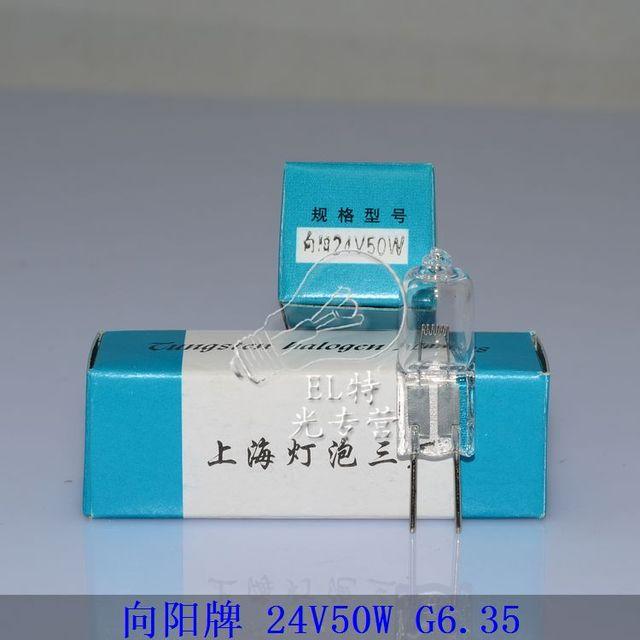 O envio gratuito de luz de operação 24v50w cirurgia g6.35 lâmpada de halogéneo lâmpada 24 v 50 w