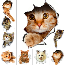 vivid cats wall stickers for toilet bathroom decorations animal pvc art decals diy kids gift mural 3d look hole poster