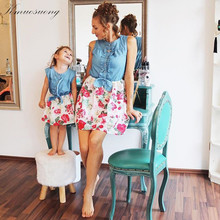Mother Daughter Dresses Patchwork Printed Sleeveless A-line Mini Dress Family Look Mother and Daughter Matching Outfits H0873 mother daughter dresses 2018 christmas family matching outfits mother