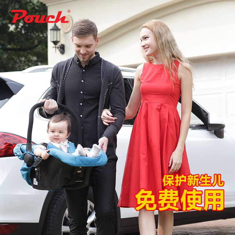Pouch infant car seat child car safety seats basket seat stykle newbornbaby sleeping basket with CCC ECE certification free ship brand new safe neonatal basket style car seat infants handle basket seat newborn babies car safety seats free shipping