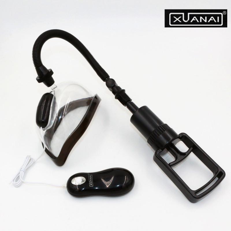 pussy pump06