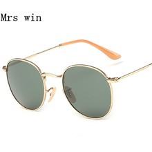 цены на Round Polarized Sunglasses Women Men Retro Brand Designer Sun Glasses For Female Male UV400 Eyewear Mirror Oculos De Sol  в интернет-магазинах