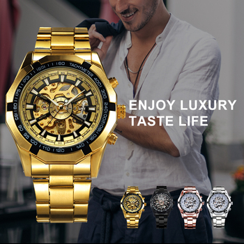 Winner Watch Men Skeleton Automatic Mechanical Watch Gold Skeleton Vintage Man Watch Mens FORSINING Watch Top Brand Luxury 1