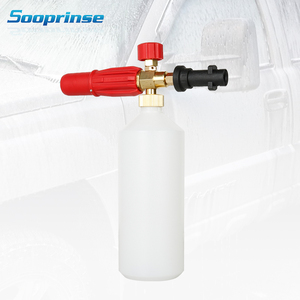 Image 2 - Foam Generator Foam nozzle Cannon Gun Tornador for Carcher Foam Lance for Karcher K Series High Pressure Washer Car cleaning