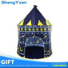Pop Up Play Tent Kids Girl Princess Castle Outdoor House Carpa Portable Pink Blue Niños Regalos Deporte al aire libre Juguetes para niños