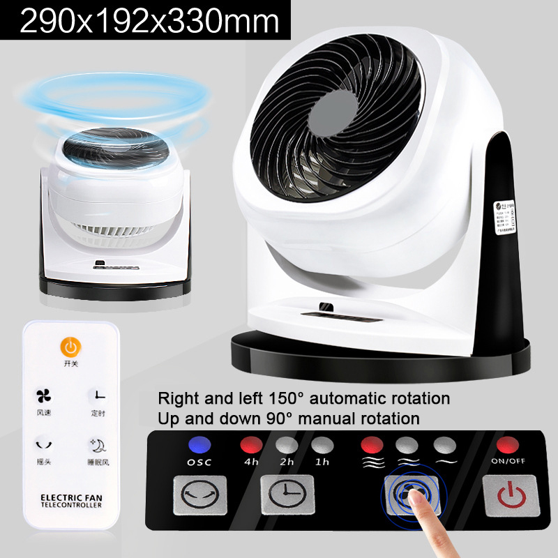 Remote Control Box Fan Body Rotation 1 2 4h Timing 3 Speed Table Fan Air Circulation Quite for Home Office Desk Energy Saving in Fans from Home Appliances