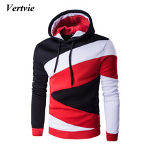 2017 Autumn Patchwork Color Stripe Printed Hooded Men's Pullover Shirts Running Training Sportswear Full Sleeve Sport Jackets