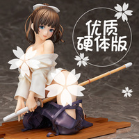 Kendo girl Anime Action Figure PVC Sexy Native Collection figures toys Decorate for Christmas gift 17cm