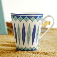 2017 New Blue Classic Danube Series Top Bone China Creamic Drinkware Creative Morning Milk Or Coffee
