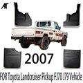 Автомобильные Брызговики для Toyota Landcruiser Pickup FJ70 J79 транспортное средство 2007 грязезащитный набор Автомобильные Брызговики