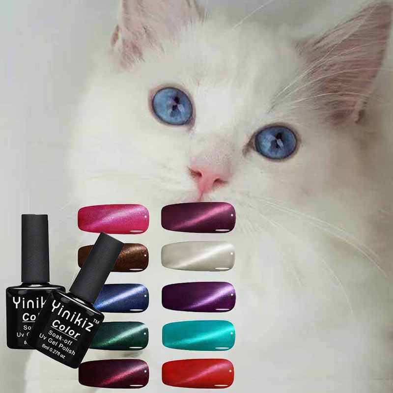 cat eye gel nail polish 8ml