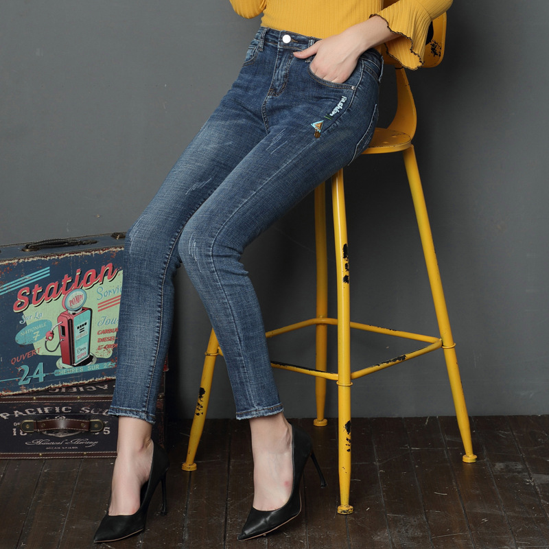 Dtynz Women's Hairy Scratches Jeans Letter Patch Decoration Autumn Stylish Comfortable Close-Fitting Pencil Ankle-Length Pants