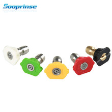 Sooprinse 5pcs/Set 1/4 Quick Connector Car Washing Nozzles Metal Jet Lance Nozzle High Pressure Washer Spray GPM2.5