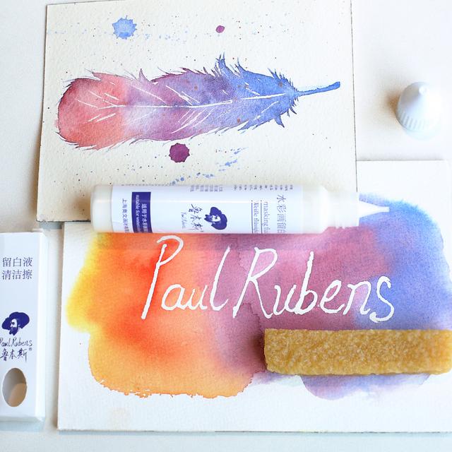30ml Water Color Media Watercolor White Liquid Art Masking Fluid Glue Pigment Covering Liquid