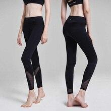 цена на New Quick-drying Net Yarn Yoga Pants Black High Waist Elastic Running Fitness Slim Sport Pants Gym Leggings for Women Trousers