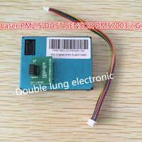 PLANTOWER Laser PM2.5 SENSORE DELLA POLVERE PMS7003/G7 forma Sottile del Laser digital PM2.5 sensore (Inculd scheda di trasferimento + cavo)