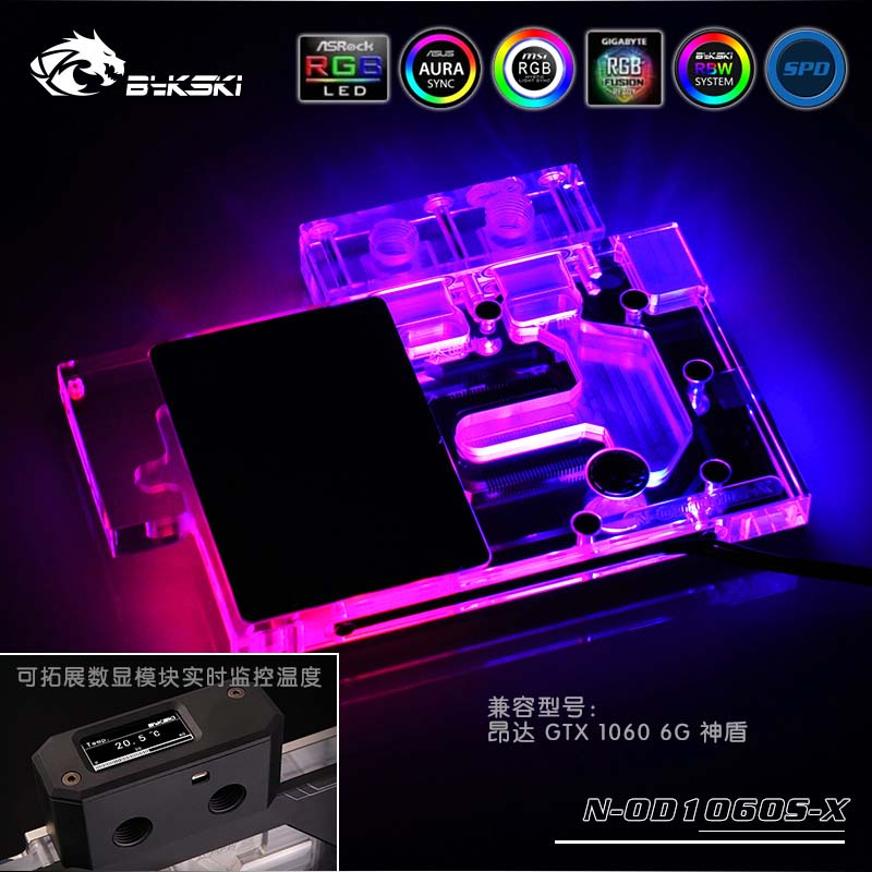 Bykski GPU Water Block for ONDA Aegis GTX1060 6G Full Cover Graphics Card water coolerBykski GPU Water Block for ONDA Aegis GTX1060 6G Full Cover Graphics Card water cooler
