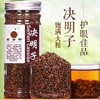 Chinese Coffee Cassia Cooked Frying 250g Detox Eyesight Loss Weight Health Flower Eye Protection Tea Skin Care Raw Materials