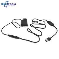 10Sets DMW BLF19E DMW DCC12 DC Coupler Plus USB Cable Adapter for Panasonic Lumix DMC GH3 DMC GH4 GH5 GH4 GH5s G9 Digital Camera