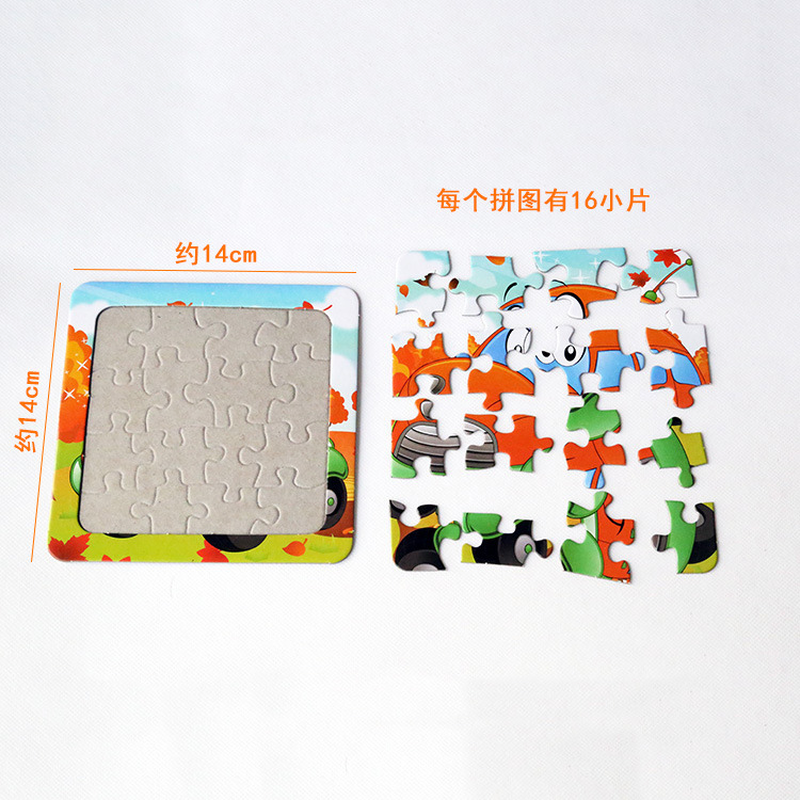Hot Sale puzzle animals and dinosaurs small piece puzzle toys children paper Jigsaw puzzles educational toy for baby in Puzzles from Toys Hobbies
