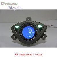 RSZ Motorcycle speed meter motor instrument 100 Ohmic 500 Ohmic LCD display