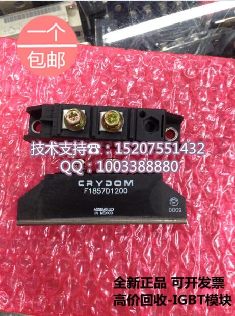 Brand new original F1857D1200 1.2KV 55A United States fast Crydom import moduleBrand new original F1857D1200 1.2KV 55A United States fast Crydom import module