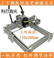 Laser Toy Grade DIY Desktop Mini Laser Engraving Machine Marking Machine Lettering Machine 170 200