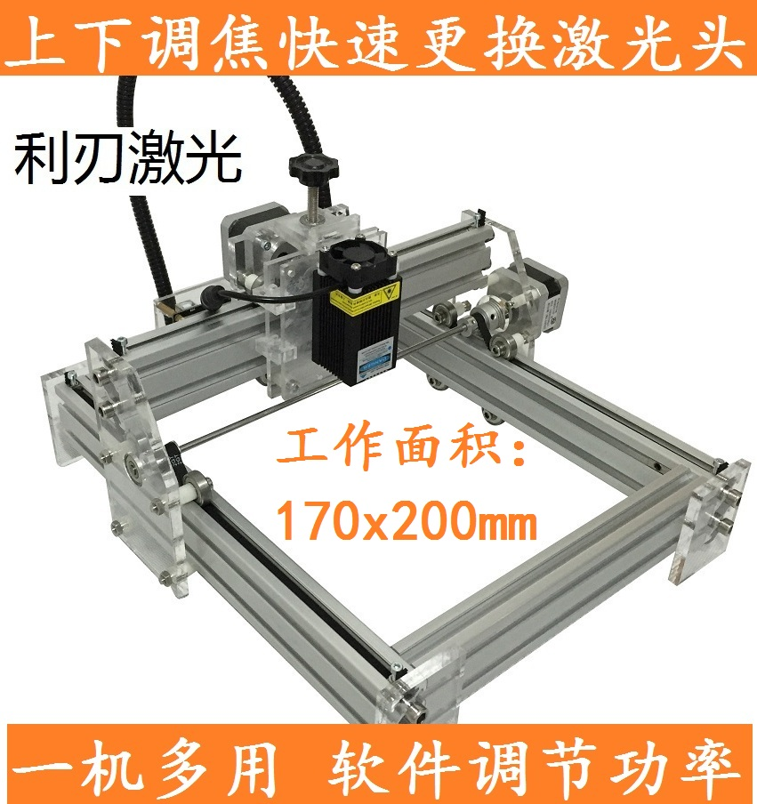 toy grade, DIY desktop, mini laser engraving machine, marking machine, lettering machine, 300 mw 170*200 working face толстовка toy machine bummed black