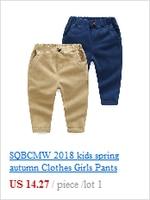 sqbcmw/коллекция 2018 года, детская одежда на весну и осень, топы для девочек, детские футболки для мальчиков, футболки с длинными рукавами, цвета: синий, белый, красный