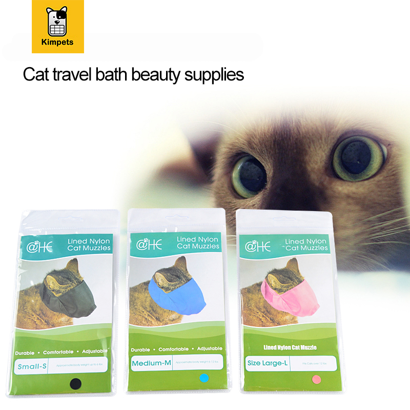 Уход за котом из Китая