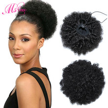 Afro Kinky Curly Ponytail 100% Human Hair Drawstring Ponytail With Clps in For Women Brazilian Non Remy Hair 1 Piece Ms Love(China)