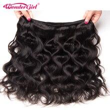 Wonder girl Brazilian Body Wave Bundles Hair Extension Can Buy 3/4 PCS Human Hair Bundles Remy Brazilian Hair Weave Bundles