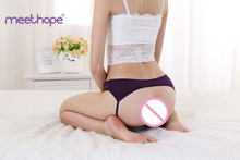 Erotic sexy female ultra-thin 4-way stretch underwear womens G character 2019meethope exotic luxury hollow