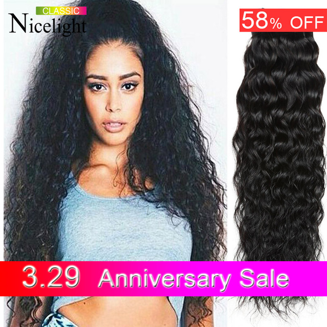 Indian water wave virgin hair bohemian curls hair 3 bundles indian indian water wave virgin hair bohemian curls hair 3 bundles indian curly hair asian weave india pmusecretfo Gallery