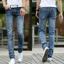 Новый мужчины skinny jeans мужчины sexy низкой талией мода сломанный отверстие плюс размер 36 брюки карандаш мужчин десантный оптовой от завод