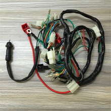 STARPAD For giraffe DAX main / cable, the entire vehicle wiring harness