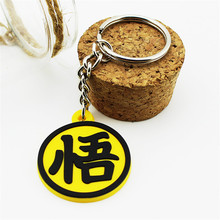 Anime Cartoon Dragon Ball Key chain Bag Buckle Keychain Holder Key ring