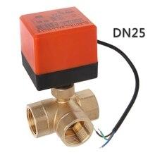 Válvula de bola motorizada de 3 vías DN15/20/25, herramienta eléctrica de tres líneas, dos vías de control de vía AC 220V