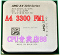 The new no box packaging processors for AMD A4-3300 2.5G FM1