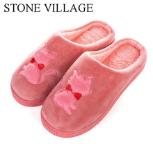 STONE VILLAGE Large Size 36-45 Cartoon Cat Non-Slip Warm Home Slippers For Lovers Winter Men Women Slippers Shoes Indoor Shoes