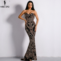 Missord 2017 Sexy New Bra Off Shoulder Retro Geometry Sequin Female Dresses Floor Length Party Elegant